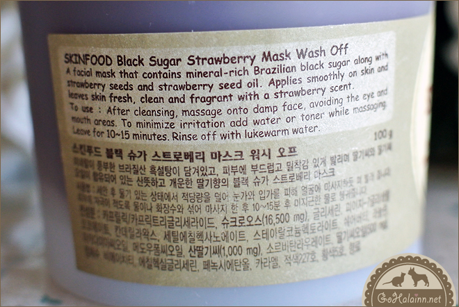 Skinfood Black Sugar Strawberry Mask Wash Off Review