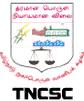TNCSC Recruitment 2015 For 10 Steno Typist Grade III Posts at tncsc.tn.gov.in