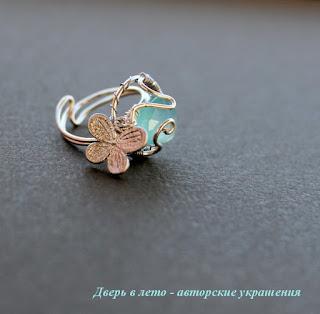 мятное кольцо, кольцо ручной работы