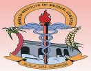 Mandya Institute of Medical Sciences (www.tngovernmentjobs.in)