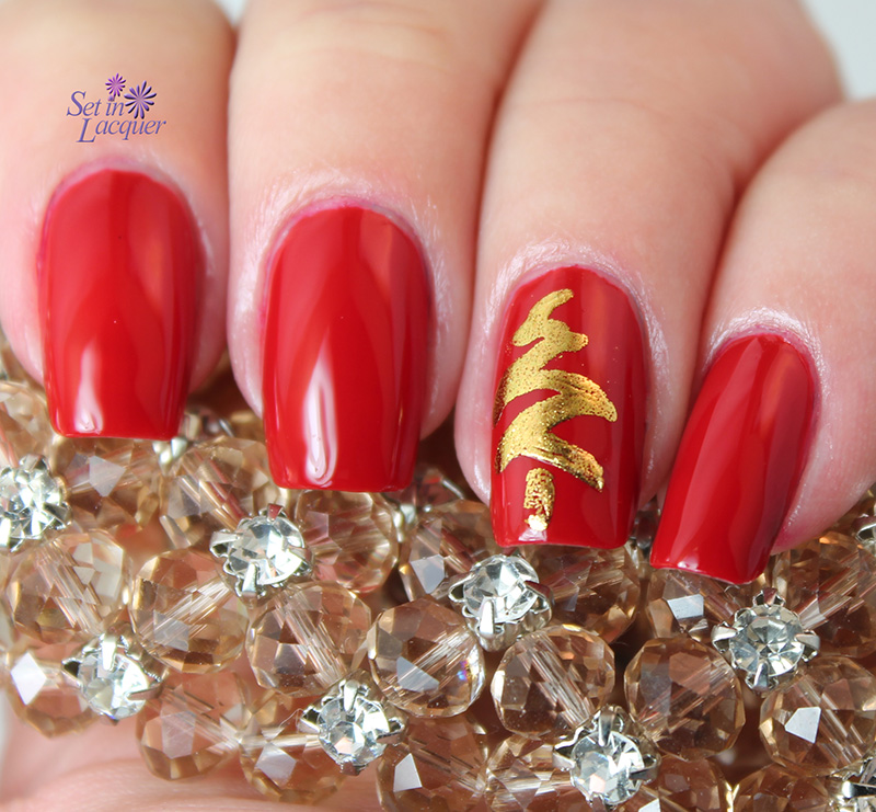 Foiled by a tree: Holiday nail art - Set in Lacquer