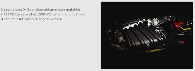 NISSAN LIVINA X-GEAR ENGINE PERFORMANCE