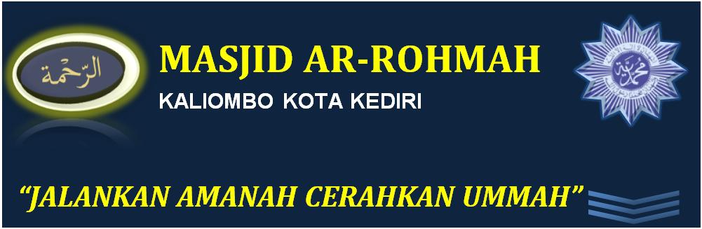 Masjid Ar-Rohmah Kaliombo Kota Kediri