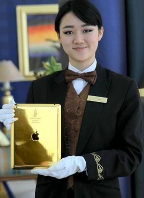 iPad en or
