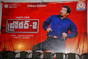 Broker 2 Audio release function photos-thumbnail-1