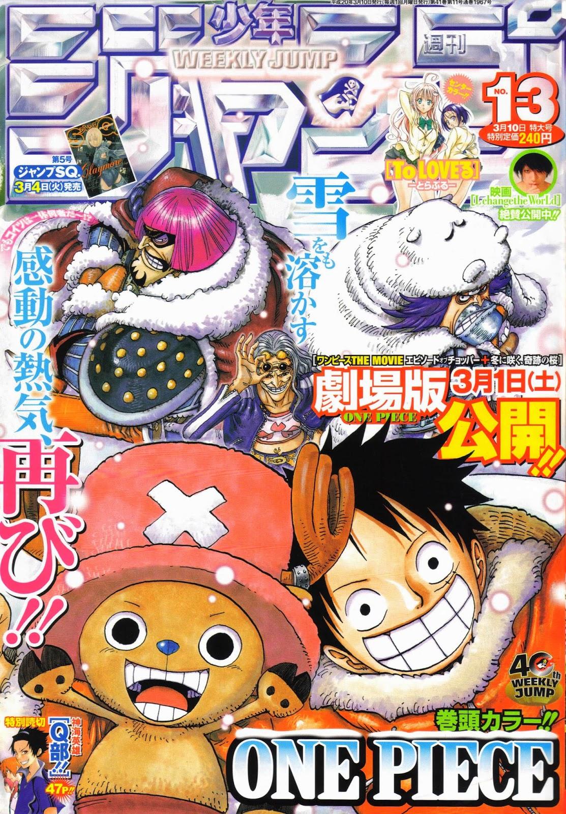 PharaoDopazo+: Weekly Shonen Jump Pure Rankings 2008