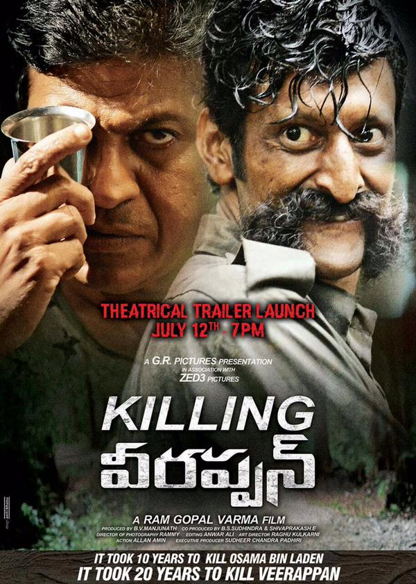 Killing Veerappan Telugu First Look Posters | RGV | Shivraj Kumar | Sandeep Bharadwaj