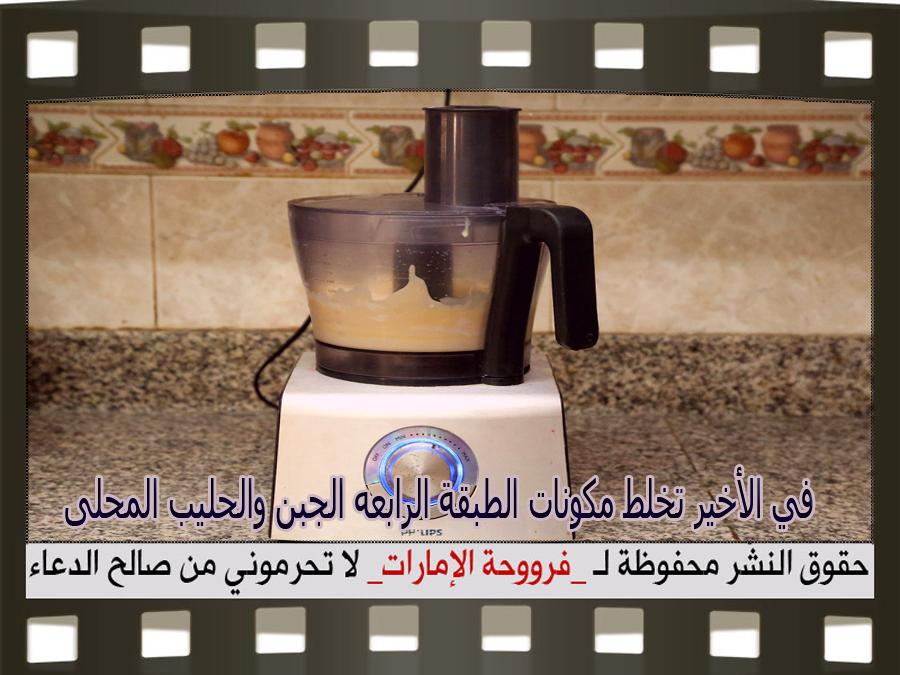 http://1.bp.blogspot.com/-d8XbVberk1c/VXV70jvp84I/AAAAAAAAO04/iSy-67PDuYM/s1600/10.jpg