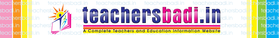 TeachersBadi|TSTET DSC