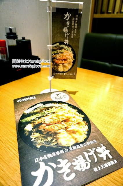 日本菜 - 丼丼屋食堂