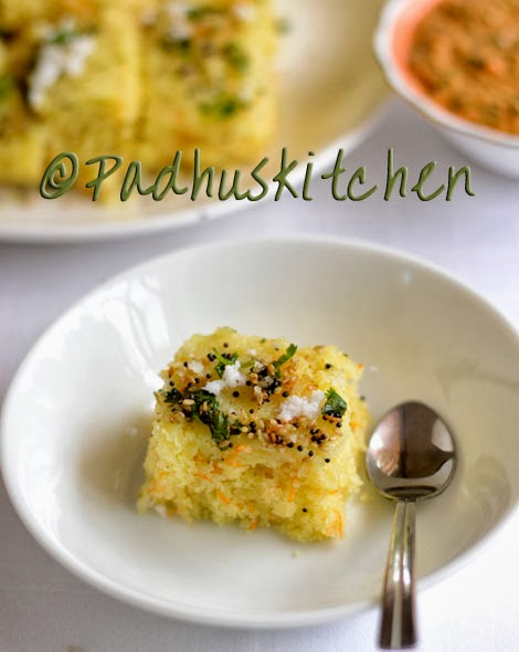 Rava dhokla instant sooji dhokla recipe how to make suji ka dhokla rava dhokla instant sooji dhokla recipe how to make suji ka dhokla padhuskitchen forumfinder Choice Image