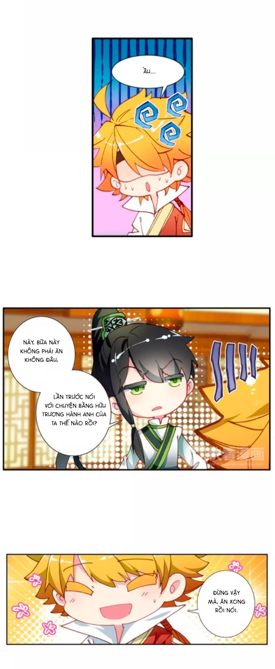Trâm Trung Lục trang 4