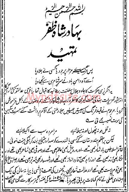 history of salahuddin ayubi in urdu pdf