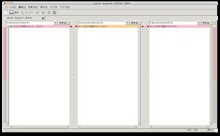 SJIS, UTF8, EUC-JPのファイルを同時に比較したところ