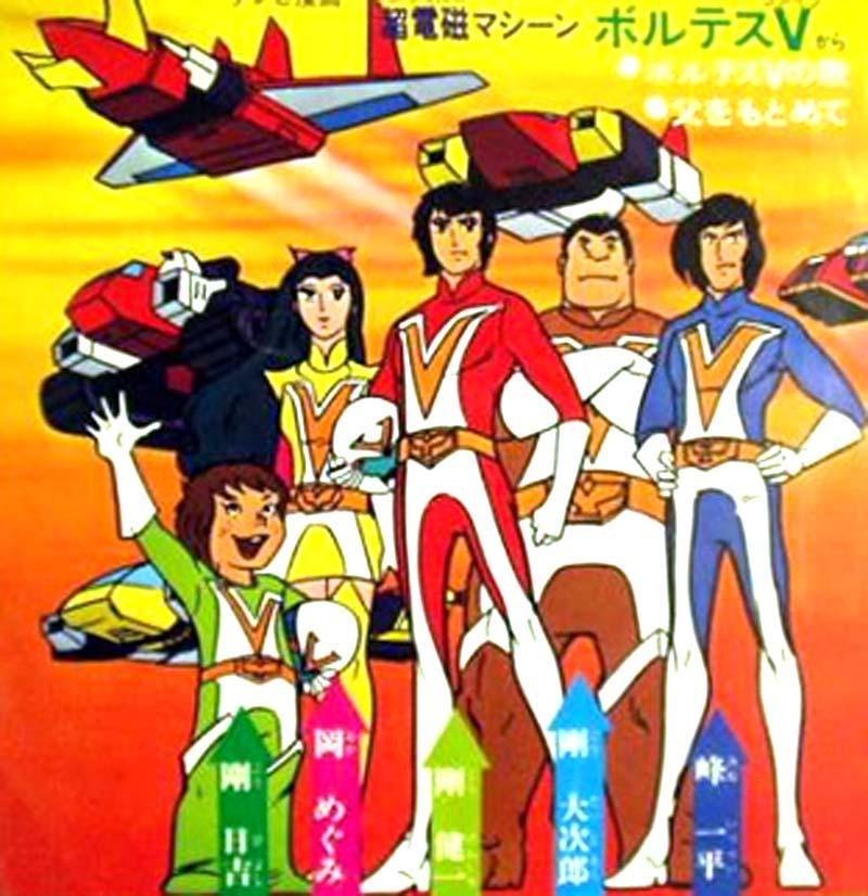 Voltes V Cartoon Characters : Otaku generation anime video game leisure ohayou