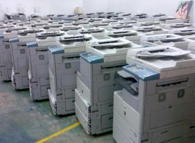 Harga Mesin Fotocopy Canon bekas Terbaru 2014