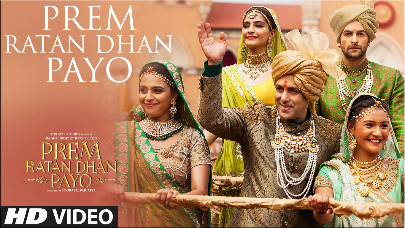 Watch Prem Ratan Dhan Payo 2015 Full Movie Online Free Download