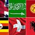 Flamuri Kombëtarë i 6-ti më i pëlqyer në botë