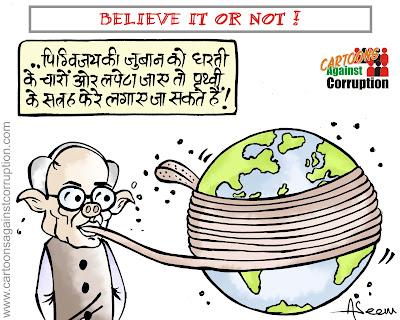 pigvijay cartoons against corruption