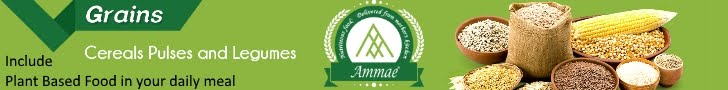 Ammae