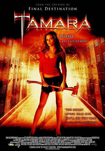 Tamara (2005) ταινιες online seires xrysoi greek subs