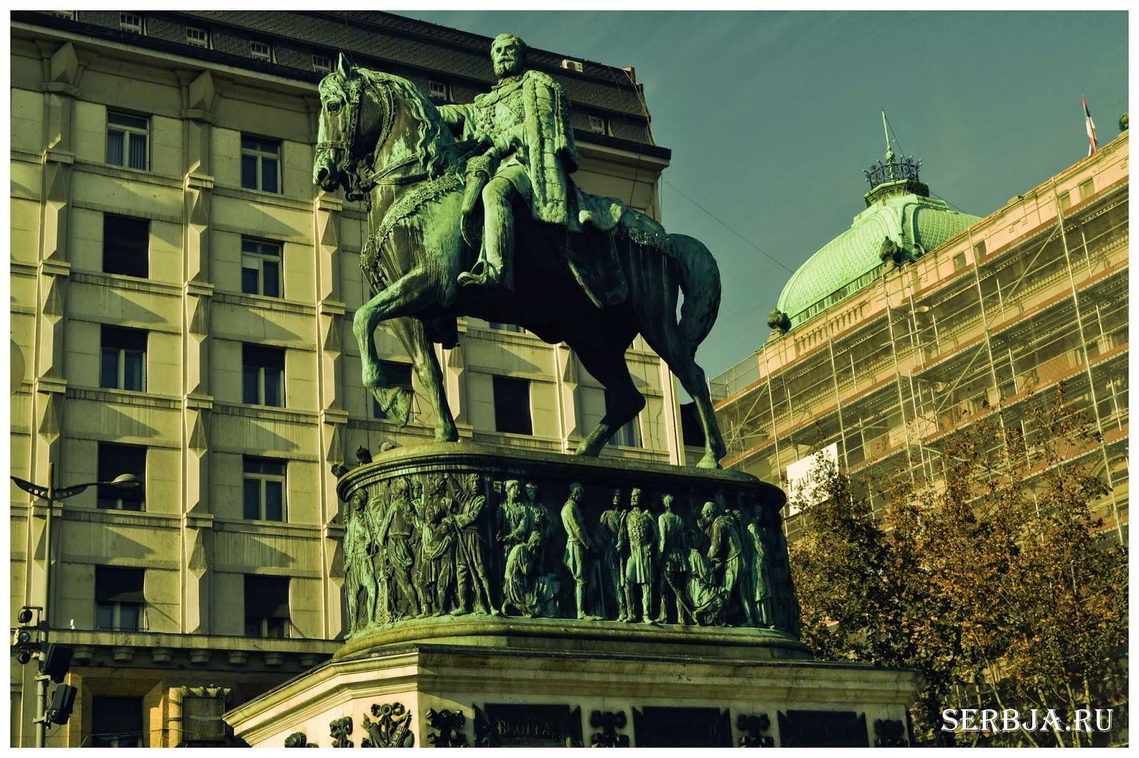 Статуя Князя Милоша