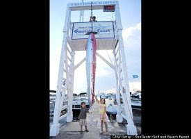 World's Largest Fishing Lure