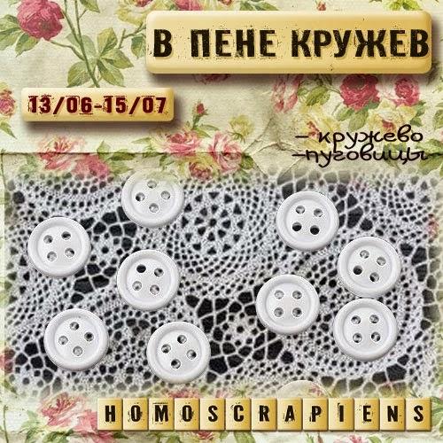 http://homoscrapiens.blogspot.ru/2014/06/17.html