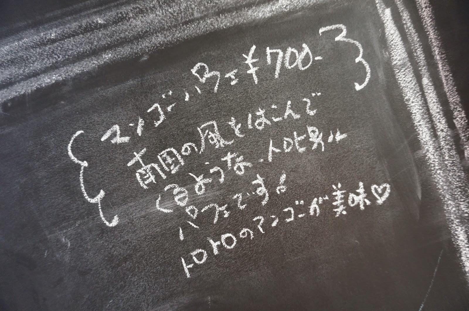 石川県 金沢 ランチ ディナー マンゴーパフェ カフェ & バー ミクカ cafe & bar micka