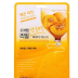 Review Product-Overlab Yellow Pumpkin Real Powder Mask