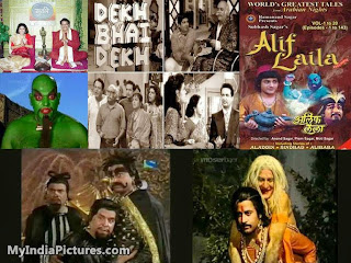 TV serials 90s kids must have watched
