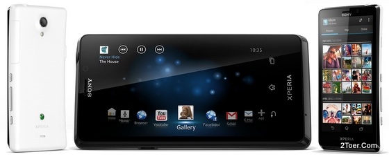 Sony Xperia T LT30 Body Overview