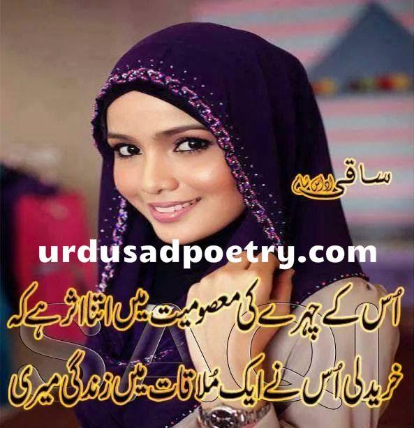 Us K Chehre Ki