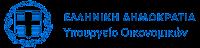 Ο αναπληρωτής υπουργός Οικονομικών, Δημήτρης Μάρδας για το ενδεχόμενο να υπάρξει κούρεμα καταθέσεων