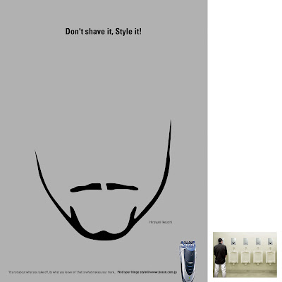 Creative and Cool Trimmer and Shaver Advertisements (10) 6