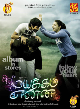 Watch Mayakkam Enna Movie Video Songs All Update Online