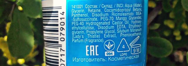 состав геля Lirene