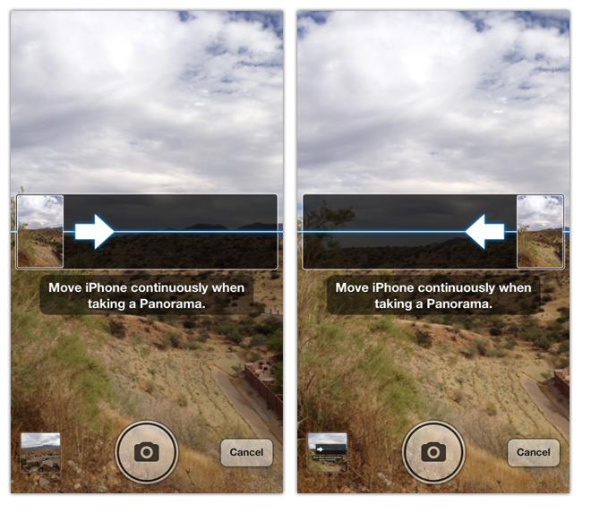 Как сделать панорамную на айфоне