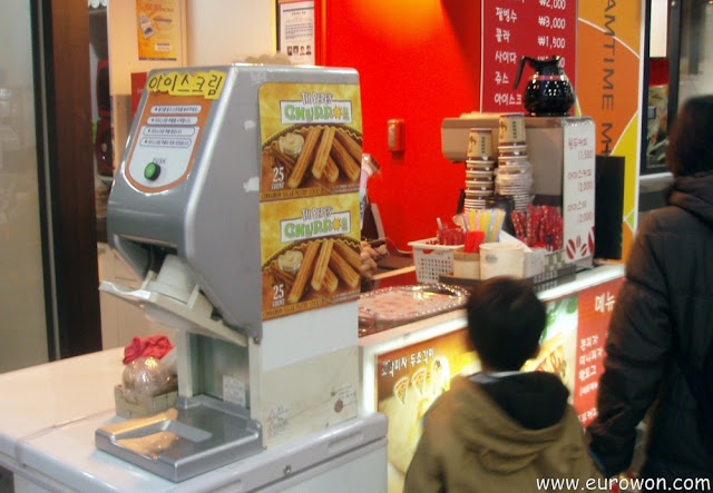 Máquina de churros en la estación de tren de Daegu en Corea