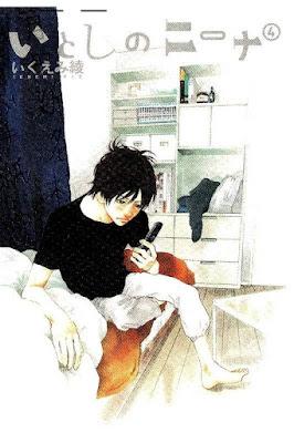 いとしのニーナ 第01-04巻 [Itoshi no Nina vol 01-04] rar free download updated daily