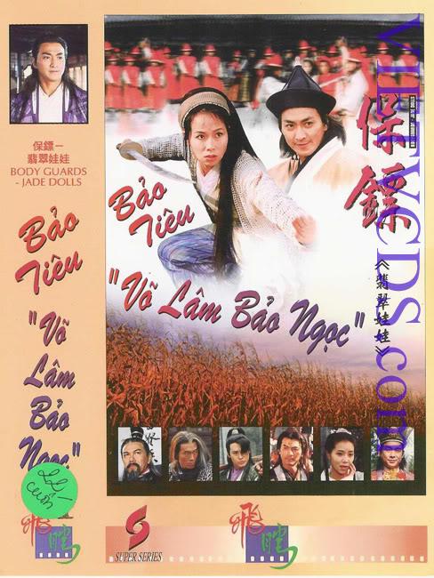 poster Bảo Tiêu 1: Võ Lâm Bảo Ngọc