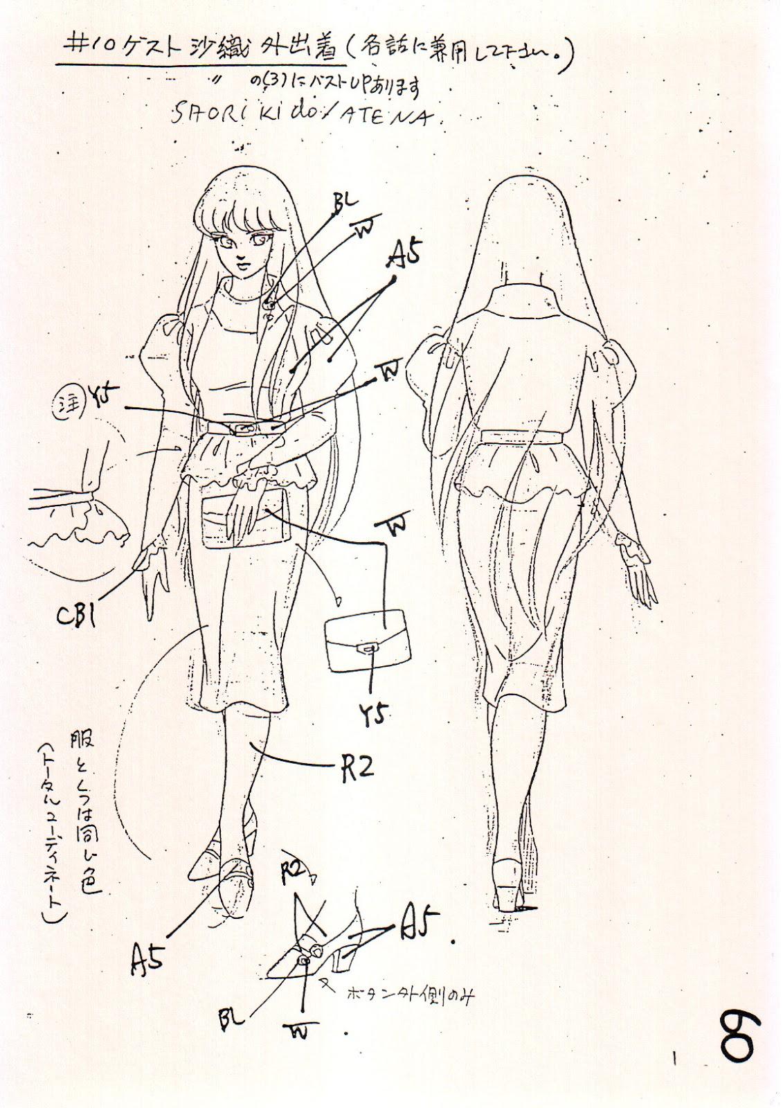 Saint_Seiya_Characters60.jpg