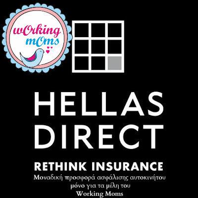 Ασφαλίσου στην Hellas Direct μέσω του Working MOMS και κερδίστε 20€ δώρο!