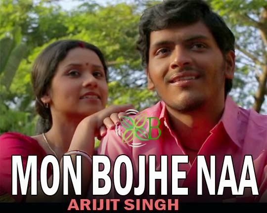Mon Boje Naa Lyrics, Arijit Singh, Bengali, Mp3, song, Image, Photo, Picture