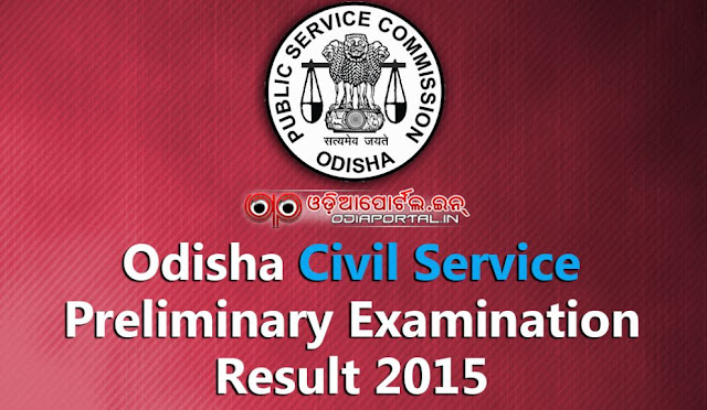 OPSC Civil Service Preliminary Examination Result 2015 Odisha Civil Service Prelim Examination - 2015 results is now out.