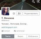 Добро пожаловать в мой TWITTER.