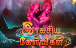 Ragasiya Kelvigal, Dr.Kamraj ,30-05-2015,Episode,Watch Online Ragasiya Kelvigal,Vasanth TV Ragasiya Kelvigal Show, Today Show,Vasanth Tv Today Show Program