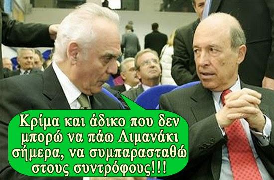 """""""ΚΡΙΜΑ ΚΙ ΑΔΙΚΟ""""…"""