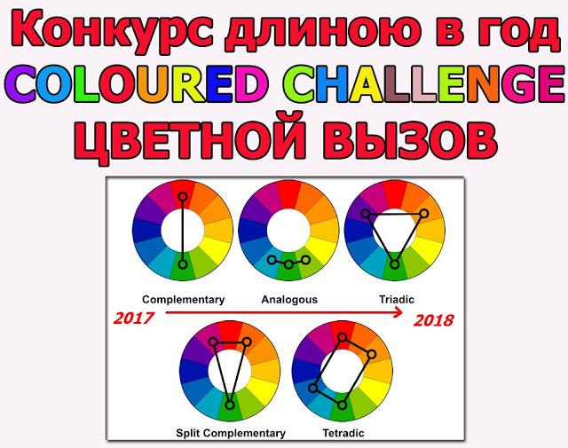 Конкурс на 2017 год