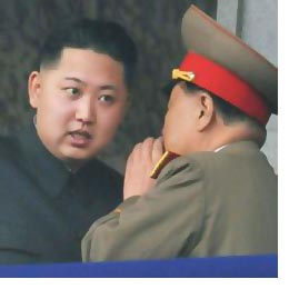 NTH KOREAN LEADER